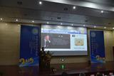智慧中国联盟首届轮值主席胡涛老师主讲【互联网+营销之道】